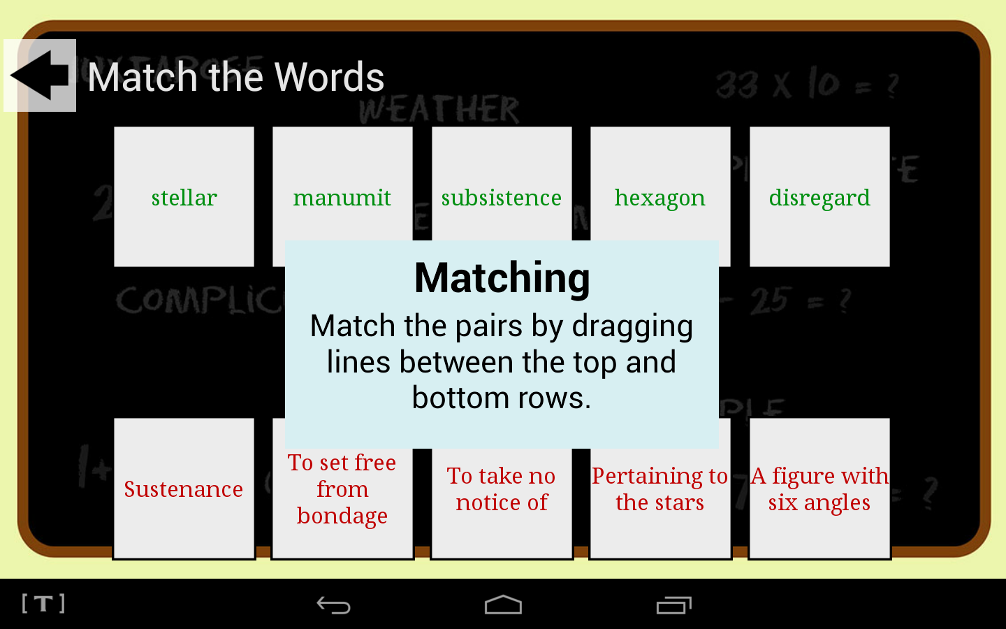 SAT Vocab Game- screenshot