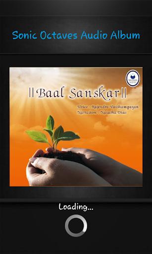 Baal Sanskar English