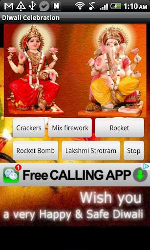 Diwali Virtual Crackers