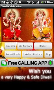 Diwali Virtual Crackers - screenshot thumbnail