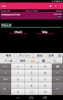 Screenshot of Japanese JLPT Words (N1 - N5)