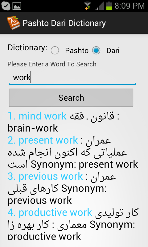 Farsi to English - FarsiDic.com