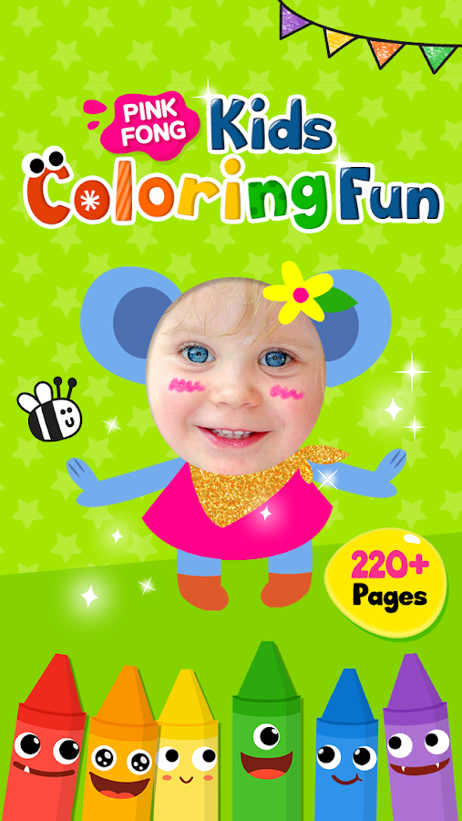 Kids Coloring Fun Screenshot