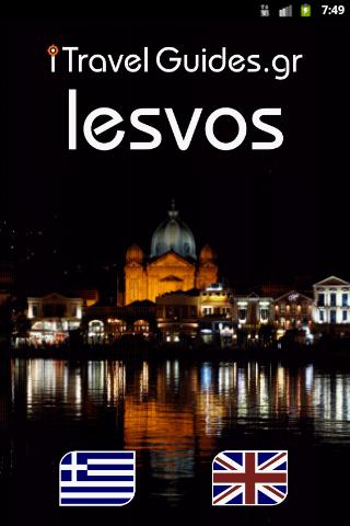 Lesvos