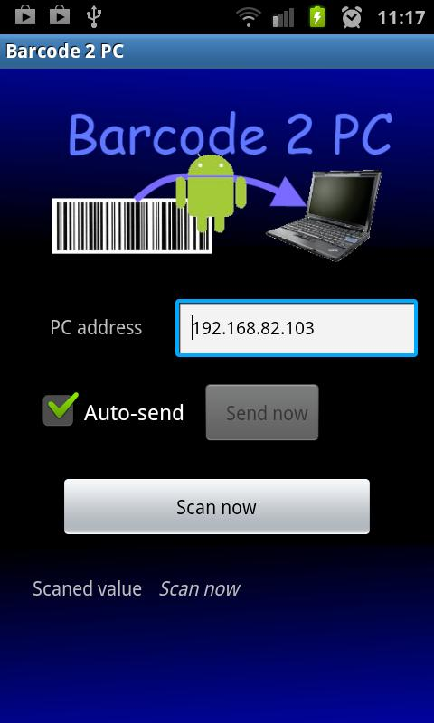 Barcode 2 PC- screenshot