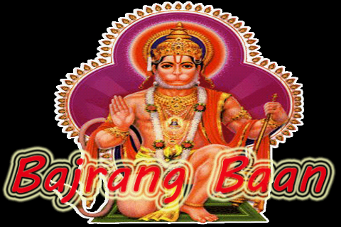 Bajrang Baan with meaning