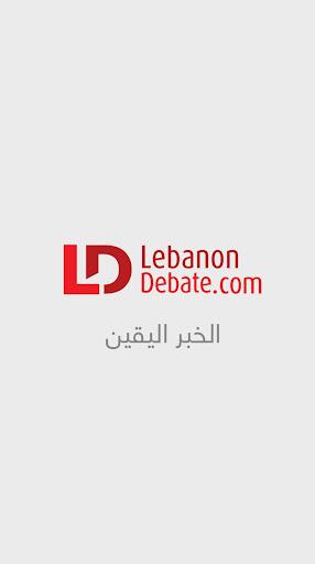 Lebanon Debate