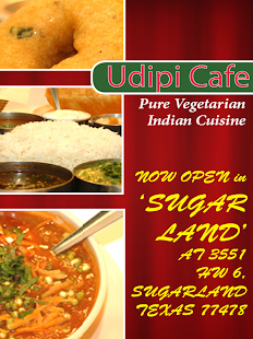 Udipi Cafe- screenshot thumbnail