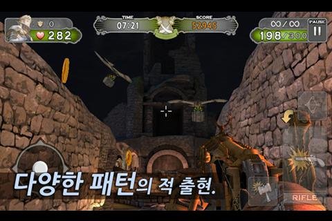 다빈치파이어 for kakao - screenshot