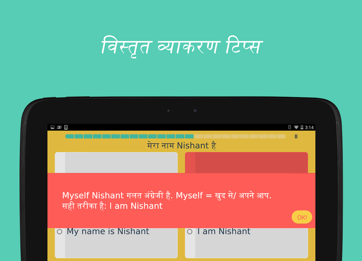 english speaking course punjabi pdf free download