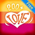 愛撫の極意200+LITE logo
