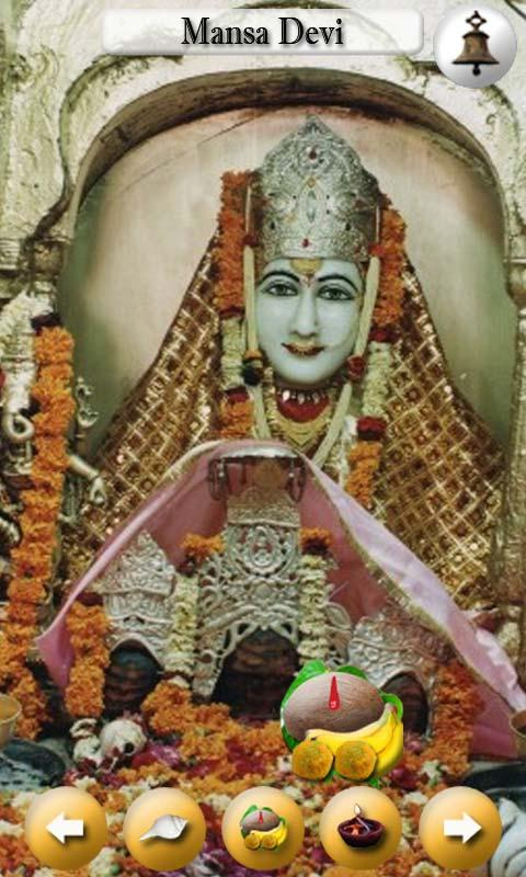 Durga Temple - screenshot
