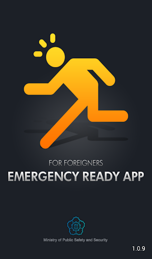 Emergency Ready App