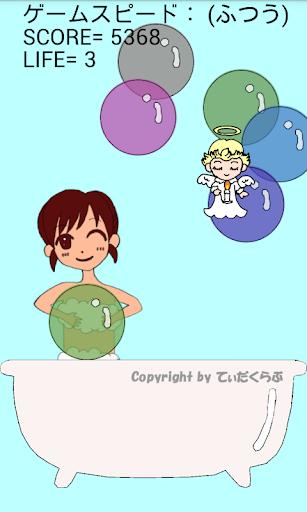 玩動作App|あわぷち☆ふわふわ、しゃぼん玉(風船割り)アクション☆免費|APP試玩