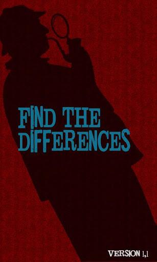 查找的差異 -