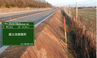 Screenshot of 黒板付カメラEW(工事写真土木用)
