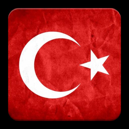 土耳其廣播電台 LOGO-APP點子