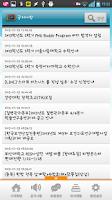 Screenshot of 부산대학교 스마트캠퍼스