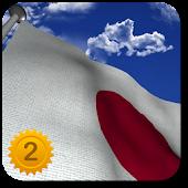 Japan Flag + LWP