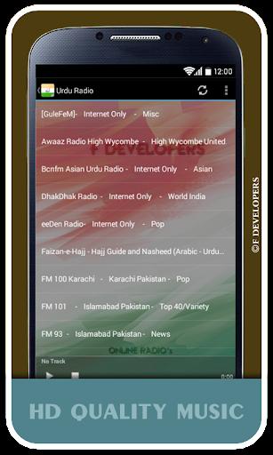 Urdu Radio - Live Radios