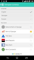 Screenshot of Georgian Currency