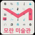 모란미술관 icon