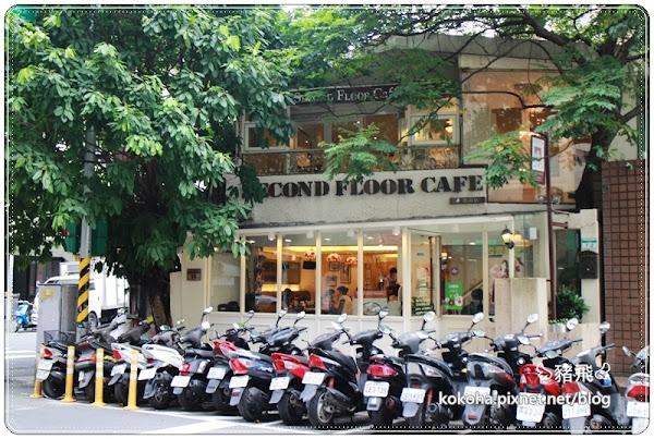 Second Floor Cafe貳樓咖啡敦南店~歐風白色洋樓的超人氣咖啡館