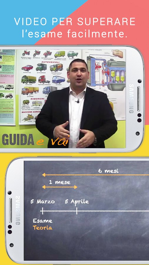 Quiz Patente. 2016 + Manuale- screenshot