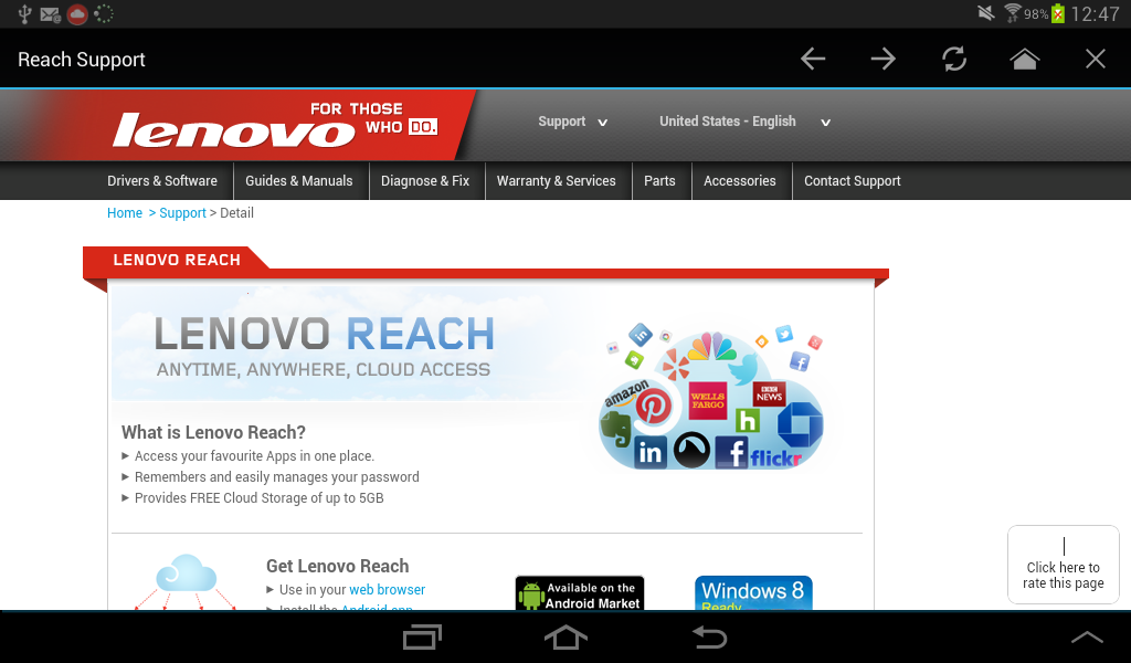 Lenovo Reach - screenshot