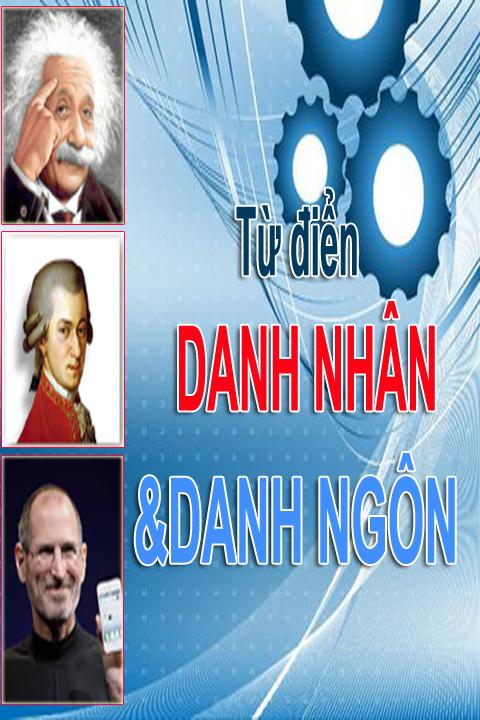 Tu dien danh nhan & danh ngon - screenshot