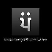 Punjabi Portal