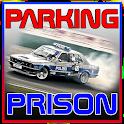 警察の駐車場刑務所2 icon