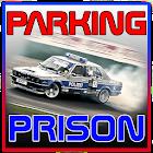 警方停车监狱2 icon