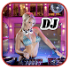 Top DJ ringtone
