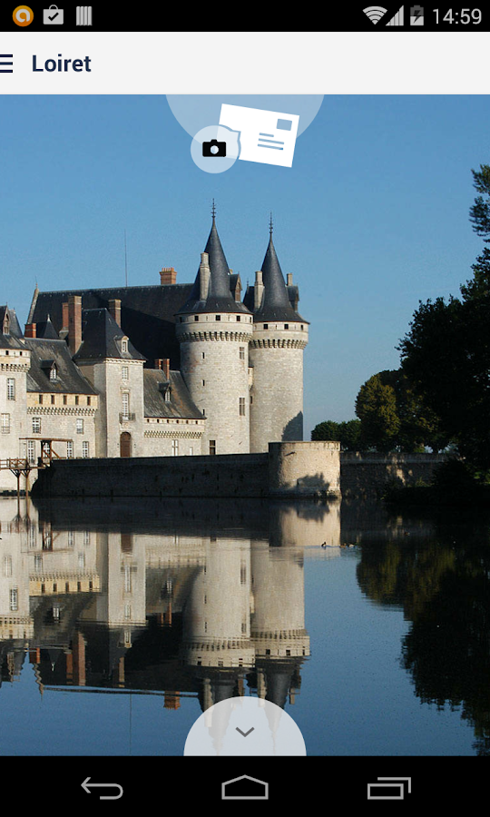 Loiret Tour - screenshot