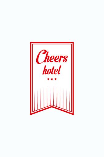 慶爾喜旅館 Cheers Hotel