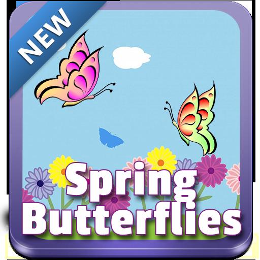 春天的蝴蝶鍵盤 個人化 App LOGO-硬是要APP