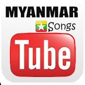 Myanmar Songs