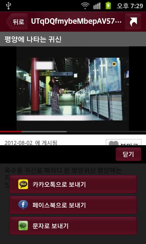 웃긴동영상모음-개그콘스트,컬투쇼,자기야,흥해라흥 - screenshot