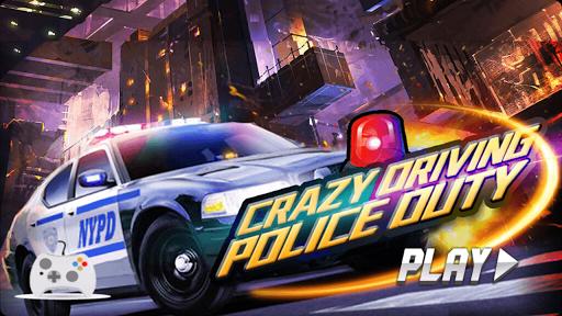 瘋狂警方追捕
