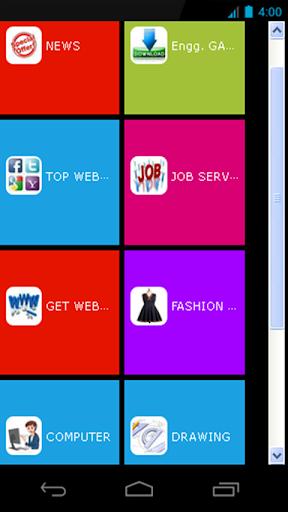 玩免費教育APP|下載文憑時尚科技 app不用錢|硬是要APP