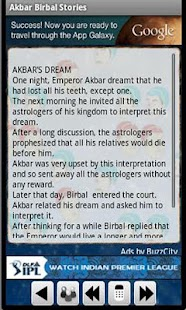 AKBAR BIRBAL - screenshot thumbnail