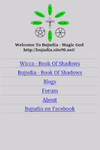 Bujudia/Wicca Book Of Shadows - screenshot thumbnail