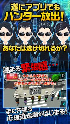 Run for Money 逃走中のおすすめ画像2