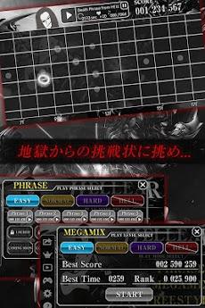 HELLEAR - 究極のギター音感ゲームforギタリストのおすすめ画像4