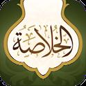 AlKhulasah icon