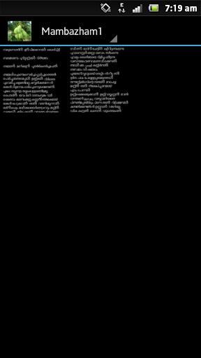 Mambazham Malayalam Kavitha
