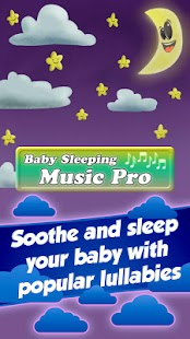 Baby Sleeping Music Free - screenshot thumbnail
