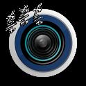 Manga Ppoi Camera icon