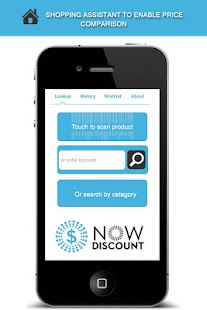 NowDiscount: Deals & Coupons- screenshot thumbnail